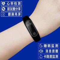 5P5 运动户外led触屏手表男电子表数字式智能功能学生手表男女防水
