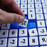 小乖蛋 数字行棋数字逻辑思维训练游戏 儿童亲子棋类益智类玩具