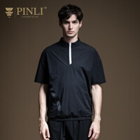 PINLI品立2020夏季新款男装青年时尚运动风立领短袖T恤B202311241