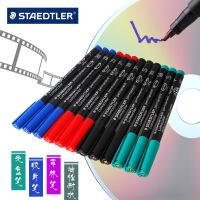 德国STAEDTLER施德楼 317 M记号笔 光盘笔 油性通用记号笔 不掉色