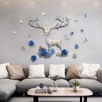 墙面装饰 创意客厅装饰品墙上装饰立体沙发背景墙壁饰墙壁挂件 自在心间 蓝色