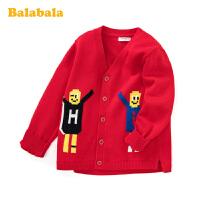 巴拉巴拉宝宝毛衣儿童打底衫男童春装2020新款纯棉针织小开衫洋气
