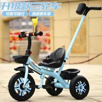宝宝儿童三轮车脚踏车2-6周岁轻便简易手推车小孩车子自行车单车