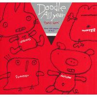 Doodle All Year 不停地涂鸦(五味太郎涂鸦系列) ISBN9780811860192