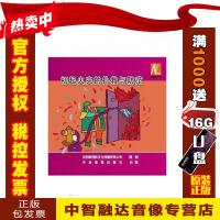 正版包票 初起火灾的扑救与防范2DVD消防安全学习教育片培训视频光盘碟