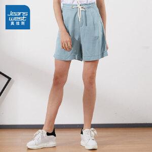[尾品汇价:67.9元,20日10点-25日10点]真维斯女装 夏装 时尚阔腿休闲短裤