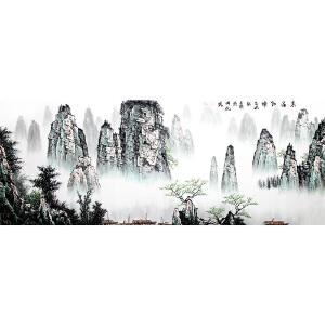 陈贞瑞《山水30》著名画家