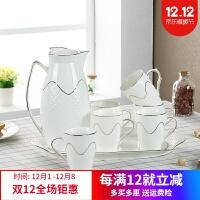 马克杯具家用套装骨瓷茶杯陶瓷水杯套装家用简约马克杯大容量杯具套装客厅喝水