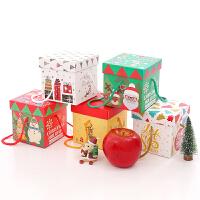 平安夜圣诞礼品平安果糖果包装盒礼品纸盒糖盒月饼礼盒苹果包装盒