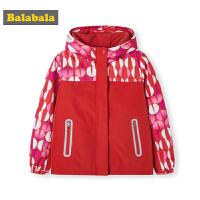 巴拉巴拉童装女童秋装外套2019新款中大童儿童厚款加绒冲锋衣保暖