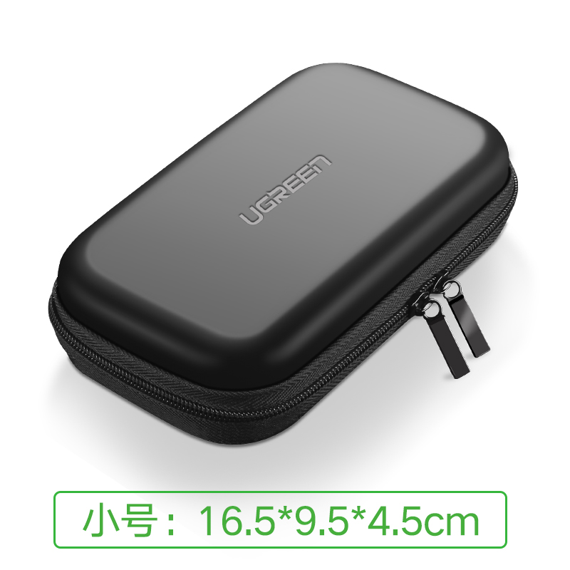 移动硬盘包耳机收纳盒数据线鼠标笔记本电源线u盘充电宝充电器u盾保护套便携多功能收纳包