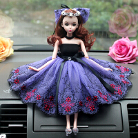 创意车载娃娃摆件可爱婚纱芭比摆件蕾丝汽车漂亮内饰女孩生日礼品