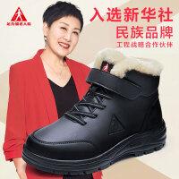 足力健老人鞋冬季软底加绒保暖健步鞋老年休闲羊毛鞋耐磨雪地鞋靴