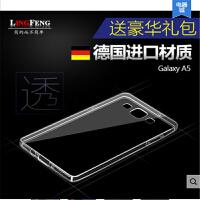 三星A5手机壳A7手机套a5000 s4 s5 s6 note2 note 3 note4外壳超薄硅胶透明