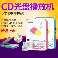 【赠16G优盘】熊猫 F386光盘CD机MP3播放机U盘插卡充电复读机录音机英语