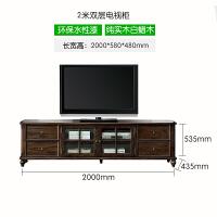 艾美乐美式纯实木电视柜茶几组合家具套装电视柜地柜复古简约柜子 2米电视柜 白蜡木纯实木 整装