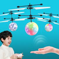 智能感应飞行器悬浮水晶球儿童玩具会飞天的小仙女遥控飞机男女孩