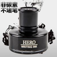英雄HERO 440钢笔墨水非碳素颜料型品质 不堵笔学生用50ml
