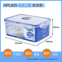 乐扣乐扣保鲜盒2.3L大容量冰箱密封储物盒塑料收纳盒 HPL825