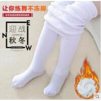 女童连裤袜可爱加厚全棉儿童舞蹈袜子白色女童打底裤加绒宝宝
