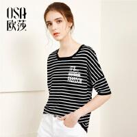 【2件6折叠加券】OSA欧莎2017秋装新款经典条纹上衣 英文印花 针织衫S117C16001
