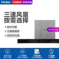 海尔(Haier)吸油烟机CXW-219-DT901A欧式平板一体成型烟腔不藏油易清洁厨房