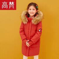 【全场1件3折到手价:219元】高梵童装新款女童中长款羽绒服大毛领儿童宝宝品牌正品时尚