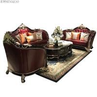 欧式实木皮质沙发法式别墅双面雕花美式大户型客厅新古典家具 组合
