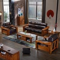 乌金木沙发全实木沙发123组合沙发现代新中式原木乌金木家具 组合