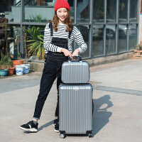 韩版拉杆箱女学生万向轮行李箱22寸旅行箱密码子母箱24寸26寸箱子