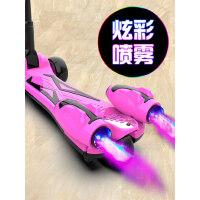 儿童滑板车男女宝宝3轮溜溜车2-3-6-9岁闪光喷雾小孩初学者滑滑车
