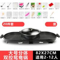 5P5 电烧烤炉家用涮烤火锅一体锅大号不粘烤肉机无烟烤盘