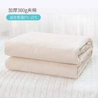君别儿童被子宝宝棉春秋棉被芯午睡盖被新生儿被子婴儿棉花被 140x110cm