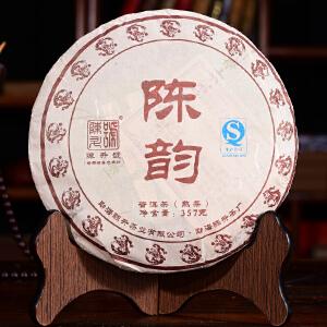 【7片一起拍】2012年陈升号陈韵 普洱茶 熟茶  357克/片