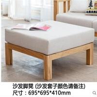 20190402192442797纯实木沙发白橡木转角沙发三人位布艺可拆洗沙发组合客厅简约家具