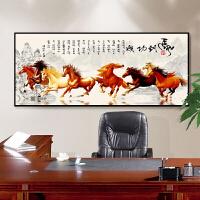 20190814073752853马到成功字画八骏图挂画中式客厅沙发背景墙办公室装饰画国画壁画