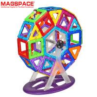 琛达magspace磁力片积木建构片46片磁力建构片磁性积木益智玩具3岁以上