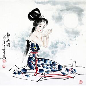 著名人物画家 薛林兴《静思图》