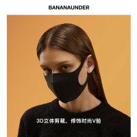 蕉下黑色海绵口罩男可清洗全脸防晒口造罩女防尘透气夏季