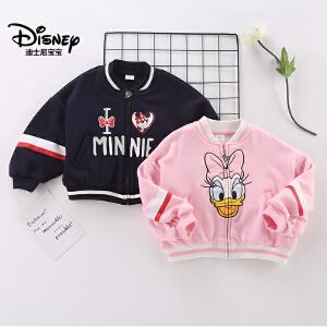 迪士尼宝宝流光宇宙女童不倒绒时尚棒球外套2018秋款上新