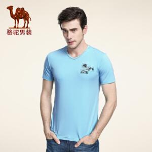 骆驼男装 夏季新款V领强弹修身棉质纯色柔软休闲短袖T恤衫男