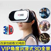 VR眼镜让你在家里也能体验3D影院走进虚拟人生