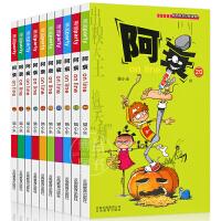 《现货》阿衰11-20 全套10册 猫小乐校园Q版漫 阿衰 online 卡通爆笑搞笑幽默漫画书籍校园