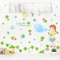 墙贴卧室客厅沙发背景墙装饰儿童房幼儿园墙纸贴画自粘女孩吹泡泡