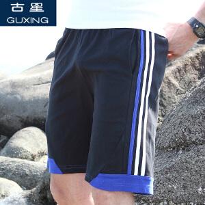 (满100减30/满279减100)古星运动短裤男夏季薄款透气男休闲跑步短裤男装居家韩版大码宽松