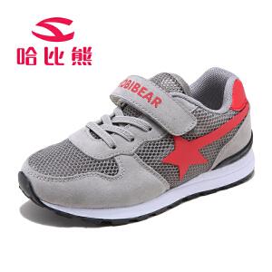 【每满100减50】哈比熊童鞋男童鞋夏季运动鞋子韩版中大童跑步鞋网鞋女童