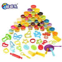 培培乐3d彩泥 橡皮泥不干无毒模具套装 儿童DIY益智手工玩具