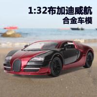 布加迪威航合金仿真汽车模型 1:32声光回力小汽车儿童玩具合金车