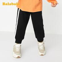 巴拉巴拉女童裤子男童长裤儿童装宝宝长裤2020新款春装百搭休闲裤