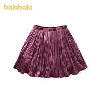 巴拉巴拉童装女童裙子宝宝小童丝绒裙洋气半身裙短裙春秋款